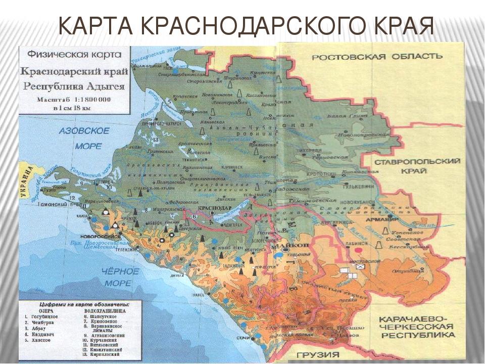 Картинка краснодарский край на карте россии, открытка страна мастеров