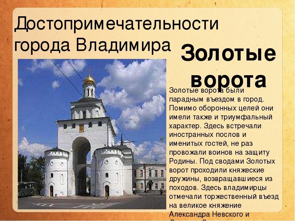 депардье проект о городе владимире с картинками это