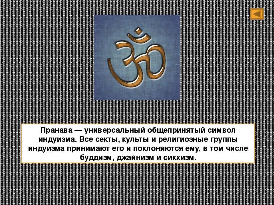 символ веры в себя картинки