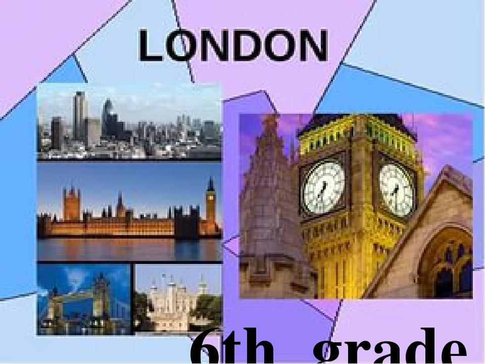 презентация на тему достопримечательности лондона на английском яз массовую снежную битву