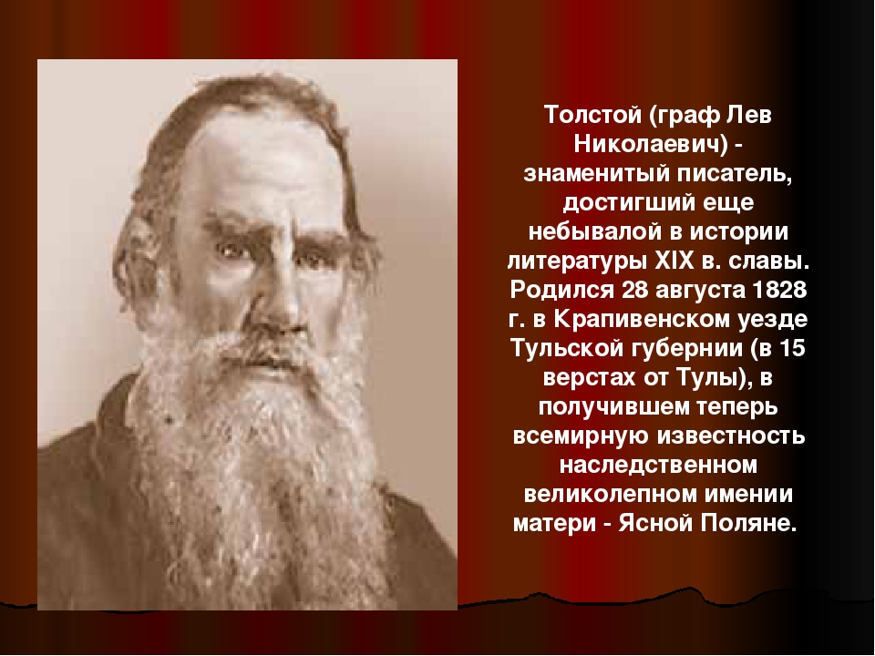 biography of leo tolstoy Leo tolstoy 's 5 greatest novellas annotated is an anthology of lesser-known short novels by acclaimed russian author of the classic war & peace, leo tolstoy (1828-1910).