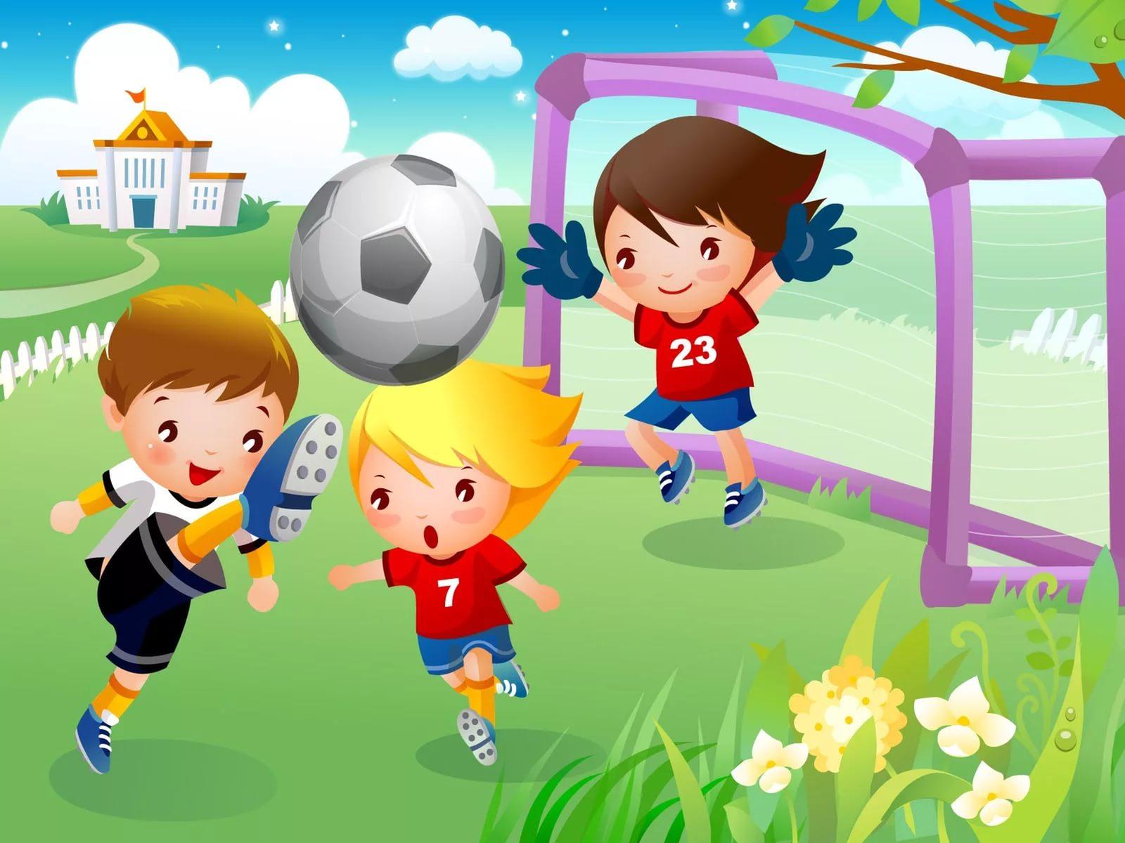 Картинка для детей игра с мячом
