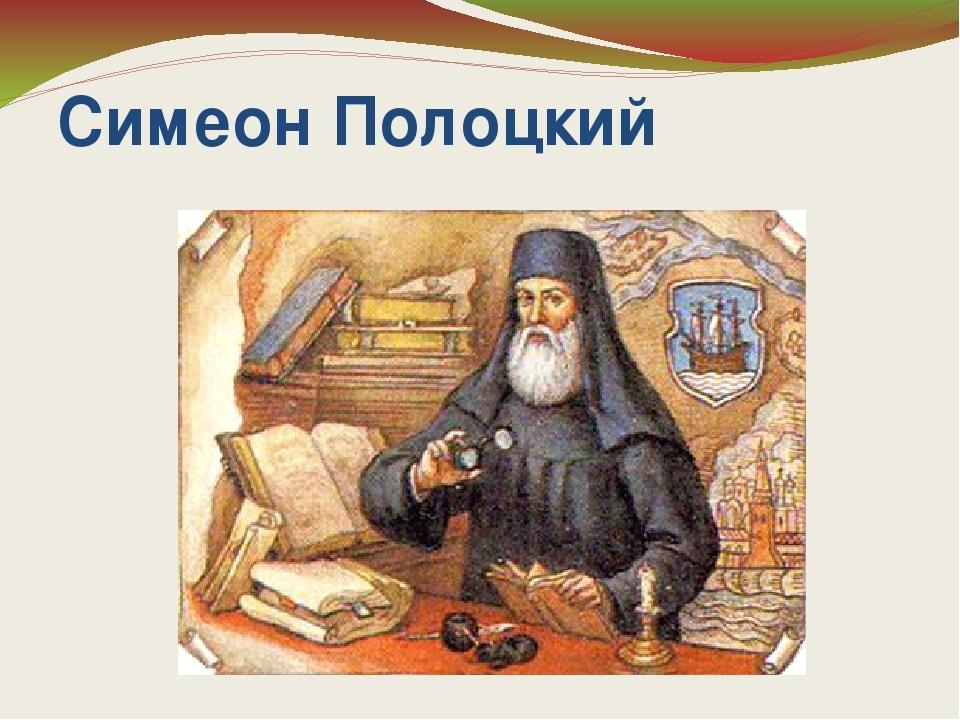 п. 4 «Духовная и культурная жизнь российского общества», стр. 210