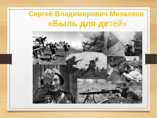 Советские люди — народ, который жил в советском союзе.