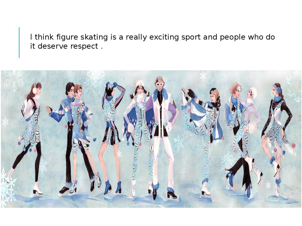 my favorite sport figure skating essay