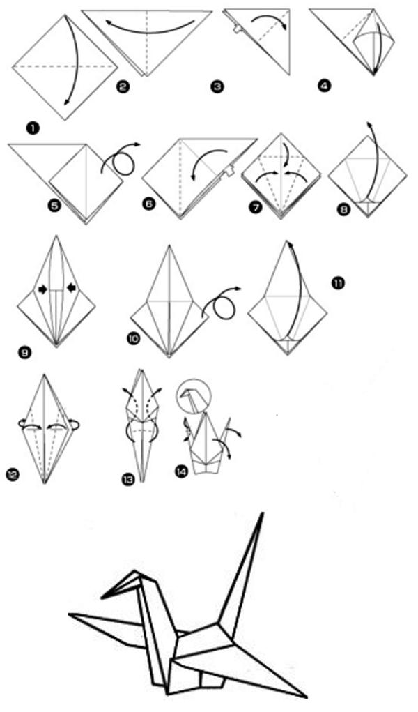 Красивых, оригами из бумаги картинки по этапно