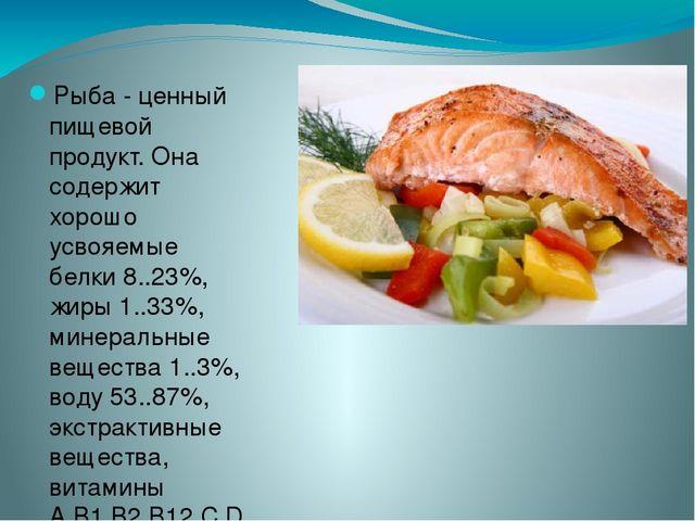 Тесты пм 04 блюда из рыбы