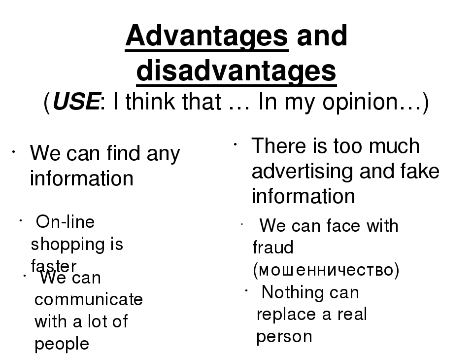 the advantages and disadvantages of the use of ipod By, sukhvinder bhatti aq1 advantages and disadvantages of using the internet advantages of using the internet how can the internet harm us there are many advantages of using the internet access to many things easy to use you can communicate by using and socializing the internet for example.