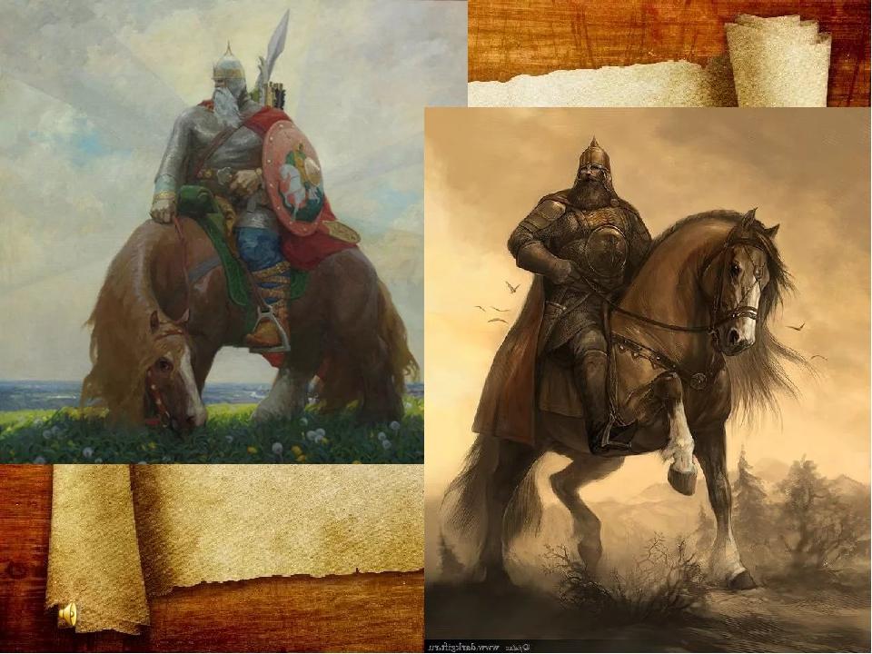 Картинки о подвигах русских богатырей геральдике является