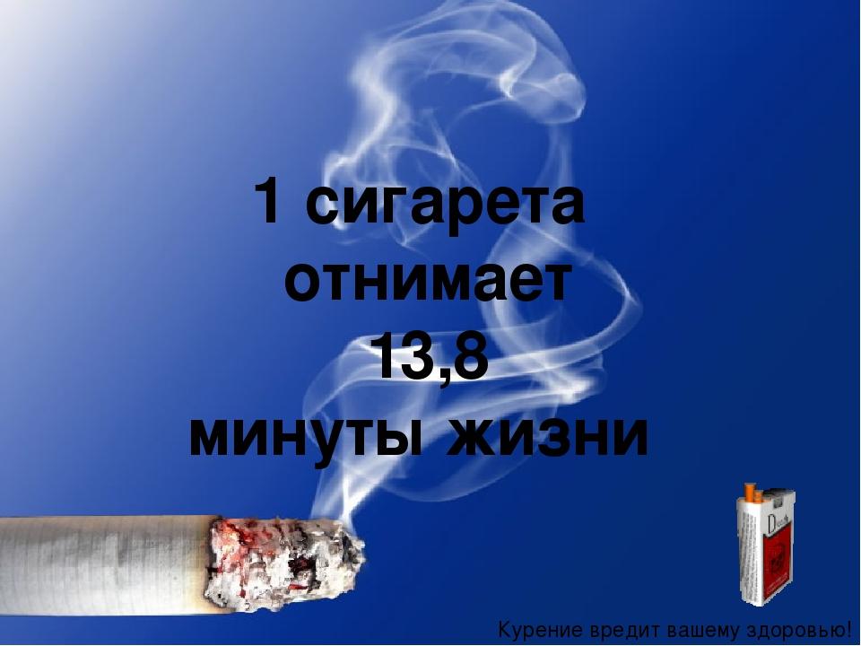 Курение открытки