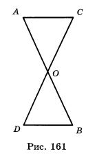 Контрольная работа по теме Треугольники  hello html 13c33994 png hello html 4dda8986 png Контрольная работа №2 по теме Треугольники