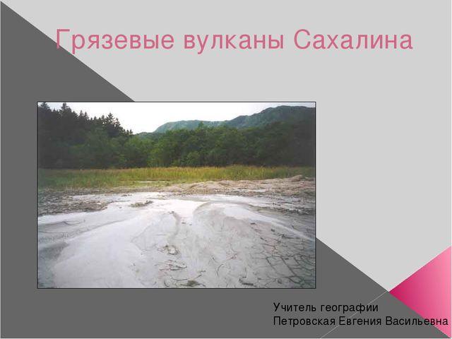Приложение вулкан Грязи download Казино вулкан Самар установить