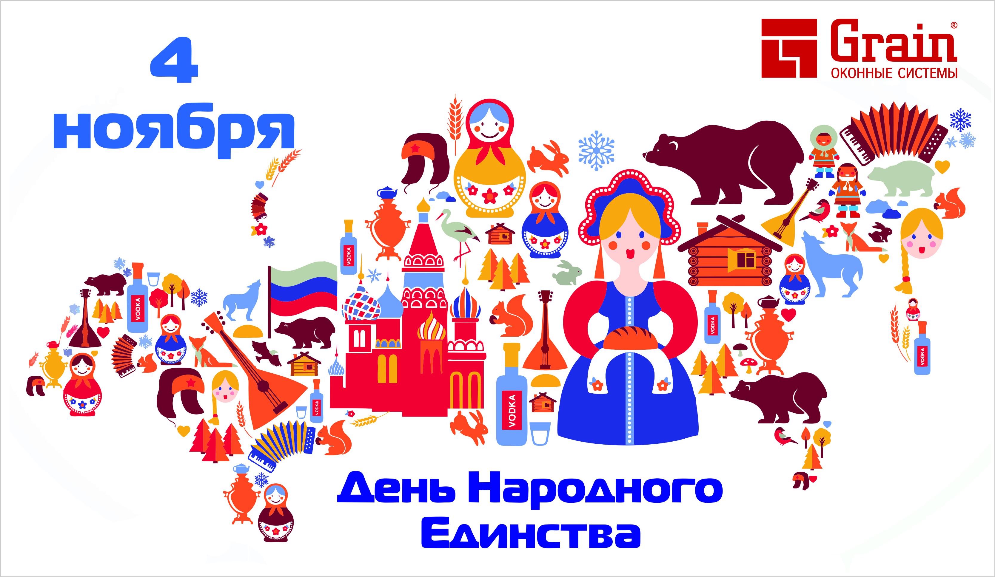 маленький, посему символ русского народа в картинках представляет