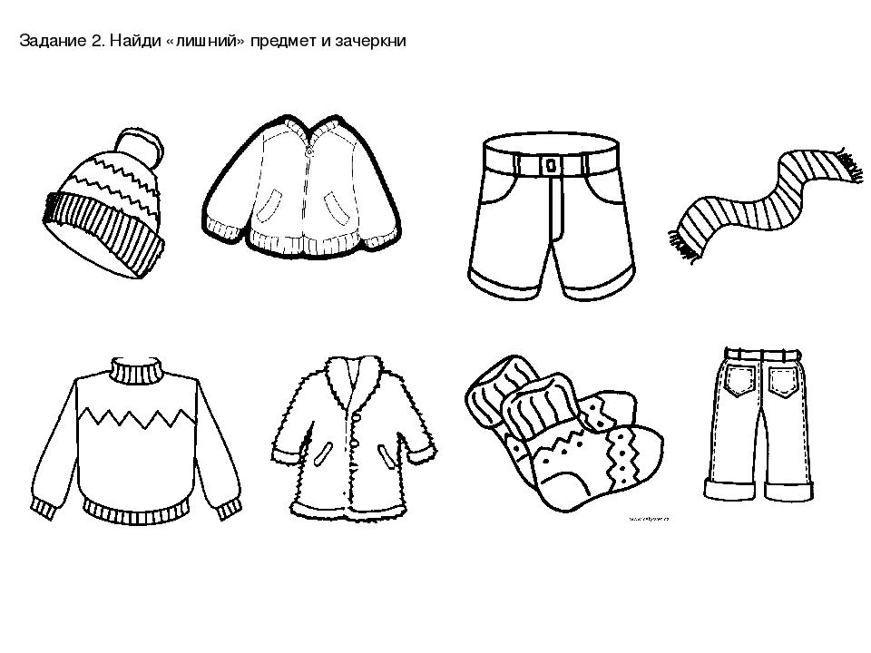 Картинки раскраски одежды и обуви для детей