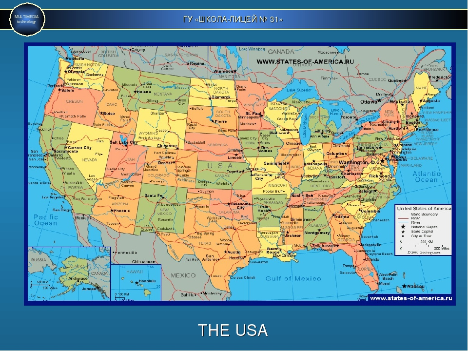 ГУ «ШКОЛА-ЛИЦЕЙ № 31» MULTIMEDIA technology THE USA