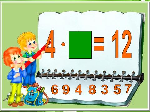 картинки математика в школе