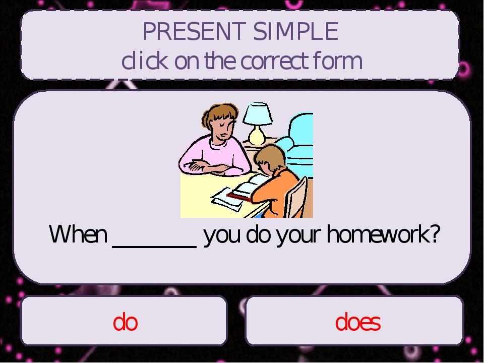 Тесты по английскому языку онлайн