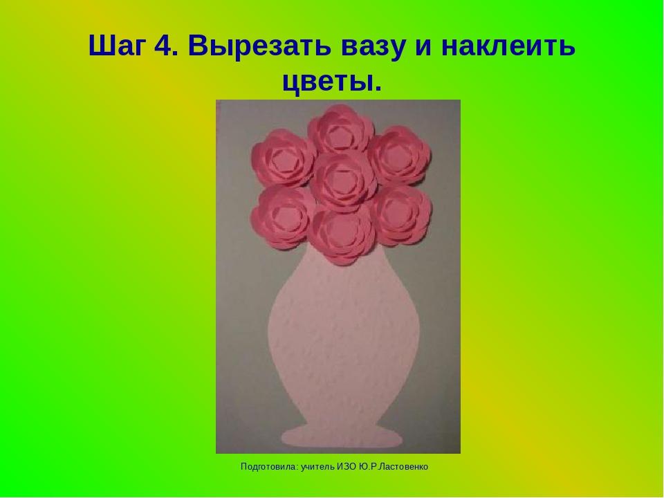 Презентация по изо 3 класс школа россии открытки, надписью