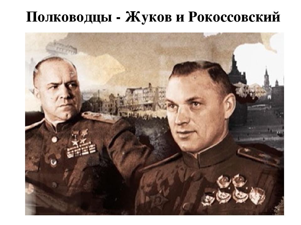 https://ds04.infourok.ru/uploads/ex/0ee3/0004b64a-56cac191/img2.jpg