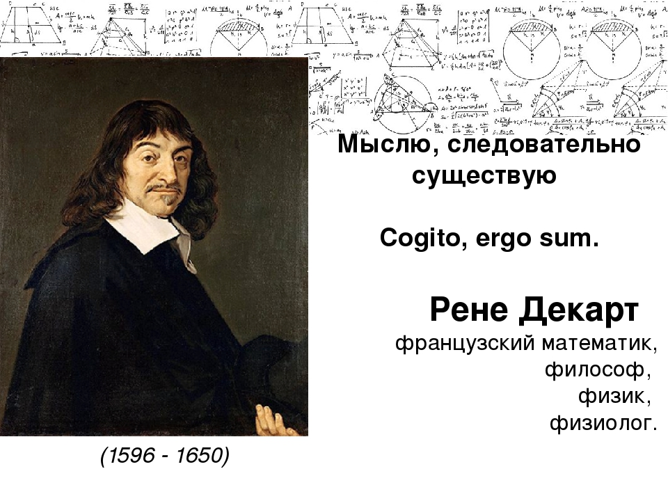 describing rene descartes as a jack of all trades Jack-of-all-trades thoughts and neuroscience these are all different terms for describing fields of study that the speculations of rene descartes helped to.