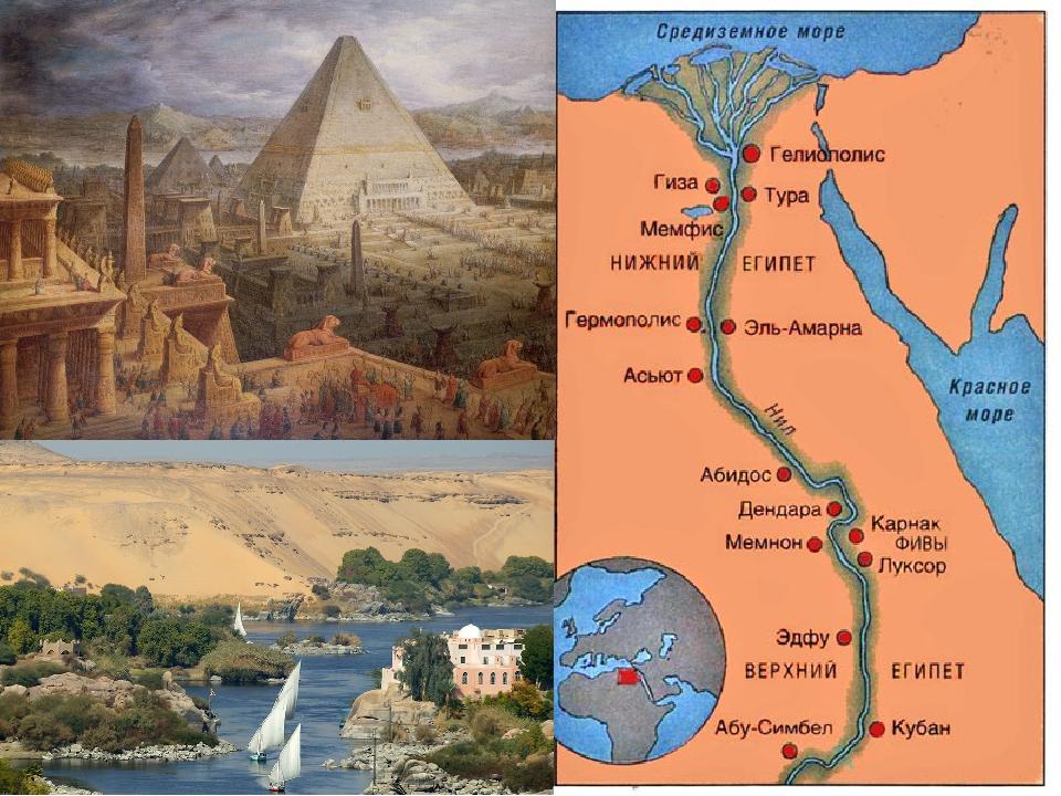 древний египет карта фото актрисы уверены, что