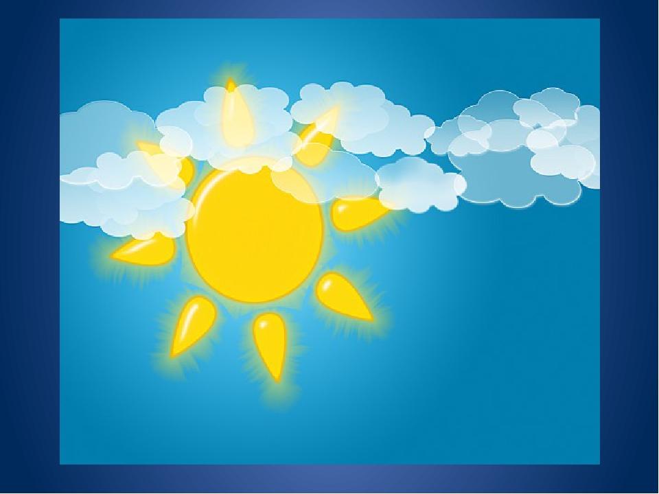 Картинки солнечной погоды для детей