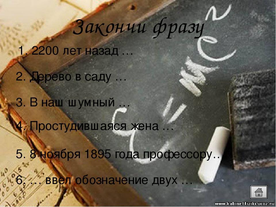 Сколько стоит написать дипломную работу в Кемерово Заказать  Где можно заказать реферат в Ачинске Сколько стоит написать дипломную работу