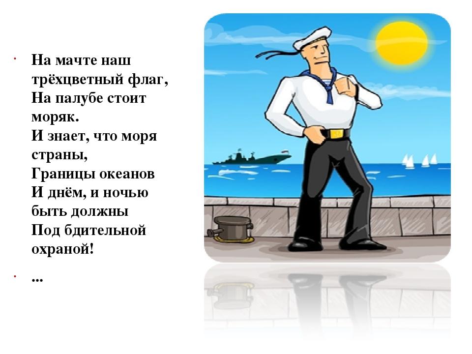 стихи директор школы капитан на корабле наступлением