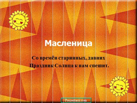 hello_html_m590c0b25.png