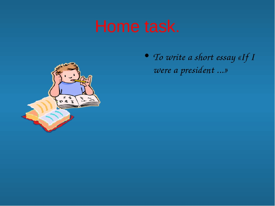 Home task. To write a short essay «If I were a president ...»