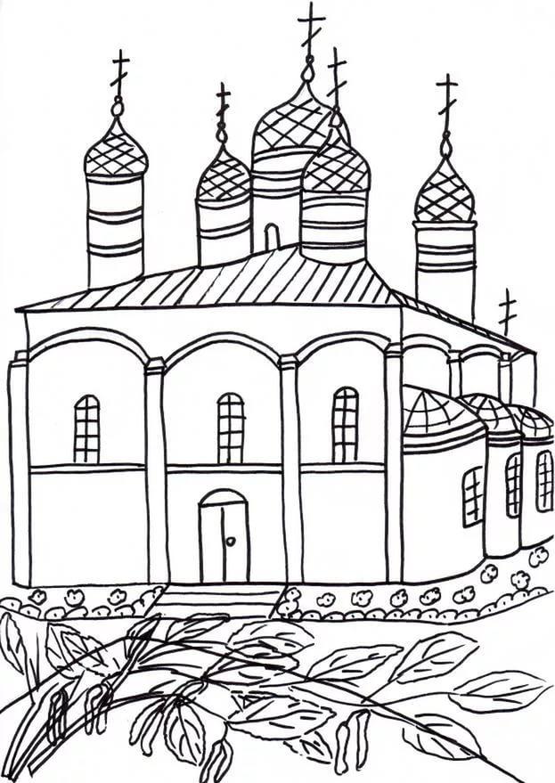 картинка церкви из раскраски для волос одарит