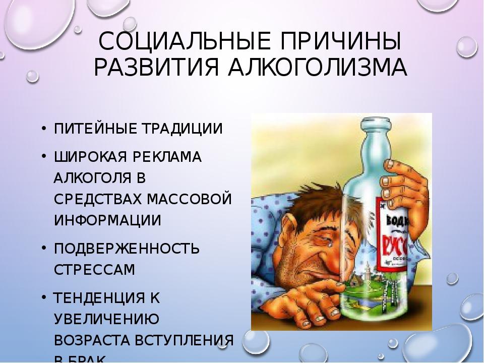 Днем, открытка на тему алкоголя