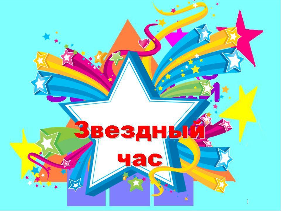 Infourok ru звездный час решение неравенств вида cost a cost a