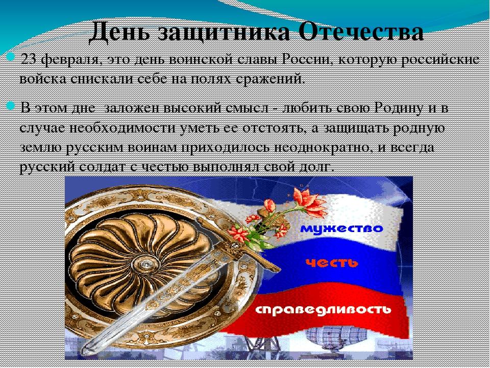 Картинки поржать, картинки день воинской славы россии 23 февраля