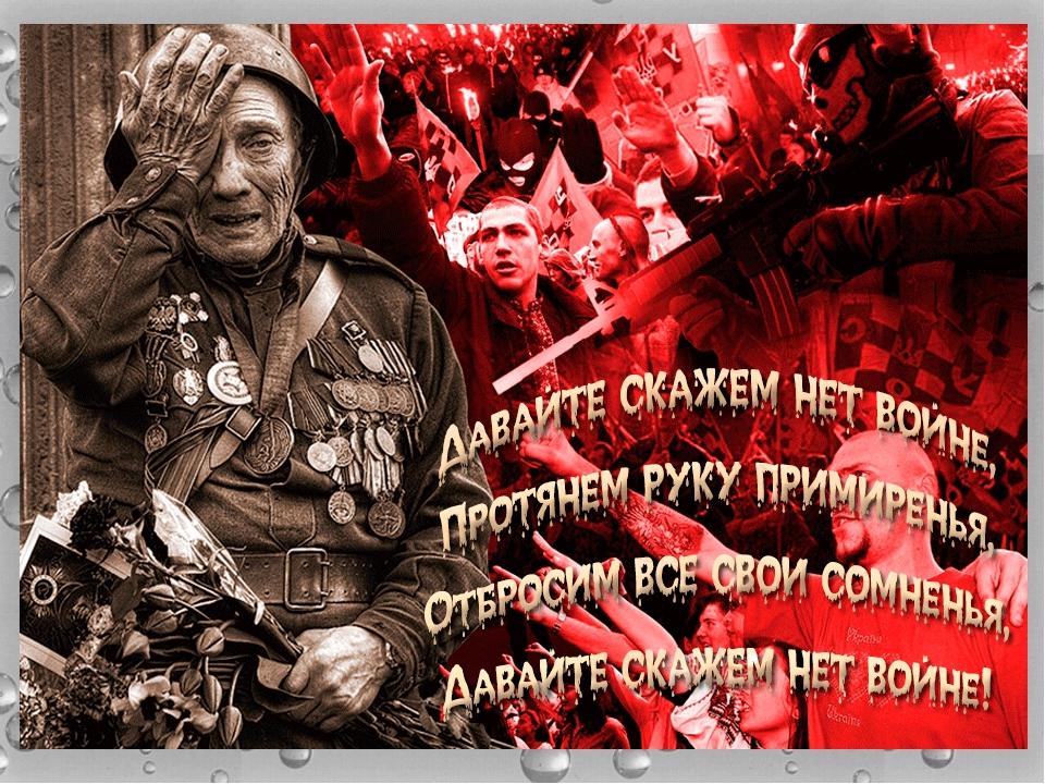 Открытка войне нет, марта