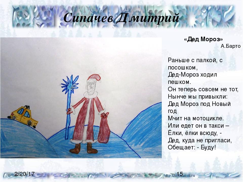 Новогодние стихи на конкурс чтецов 2 класс