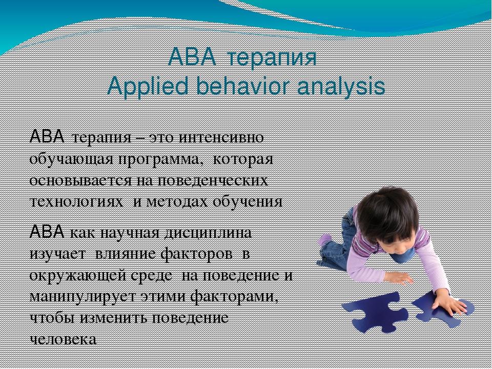 Ава-терапия в картинках