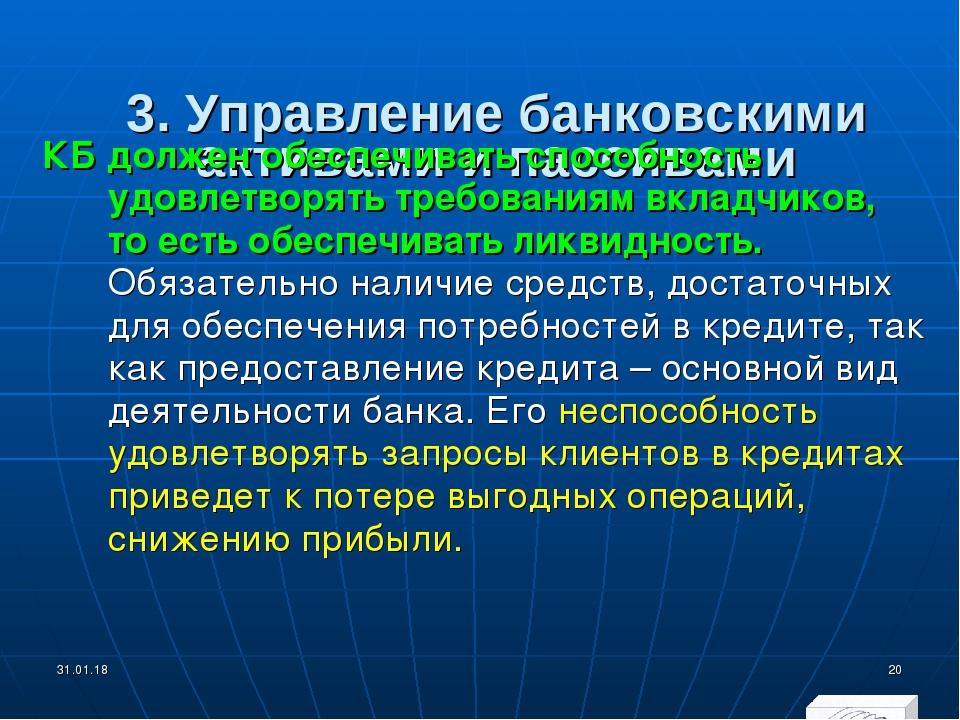 деньги в кредит с плохой кредитной историей украина