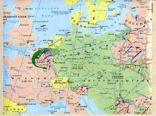 6 августа 1914 года в войну с Россией вступила Австро-Венгрия. Прибытие Нико