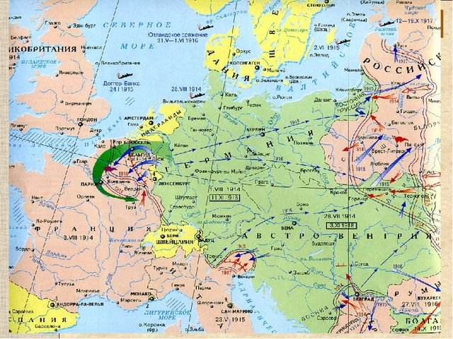 6 августа 1914 года в войну с Россией вступила Австро-Венгрия. Прибытие Нико...