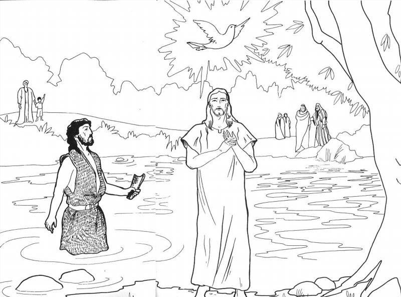 распечатать картинку с крещением
