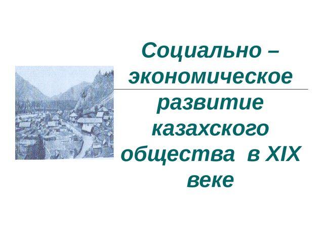 prezentatsiya-po-uchet-rabochego-vremeni-2017-rk-proshloe-baykala