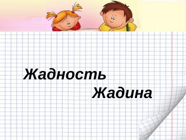 Тест по чтению (2 класс) по теме: Тесты по литературному чтению 2 класс Школа России | скачать бесплатно | Социальная сеть работников образования