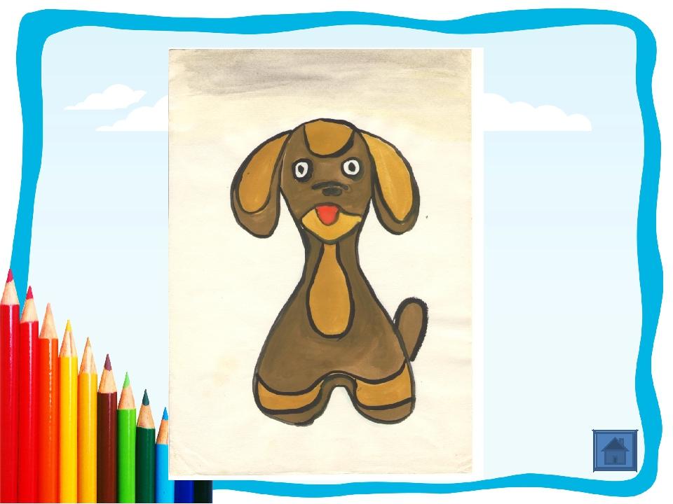 презентация рисование животных 2 класс (все) Сеть Ленобласть
