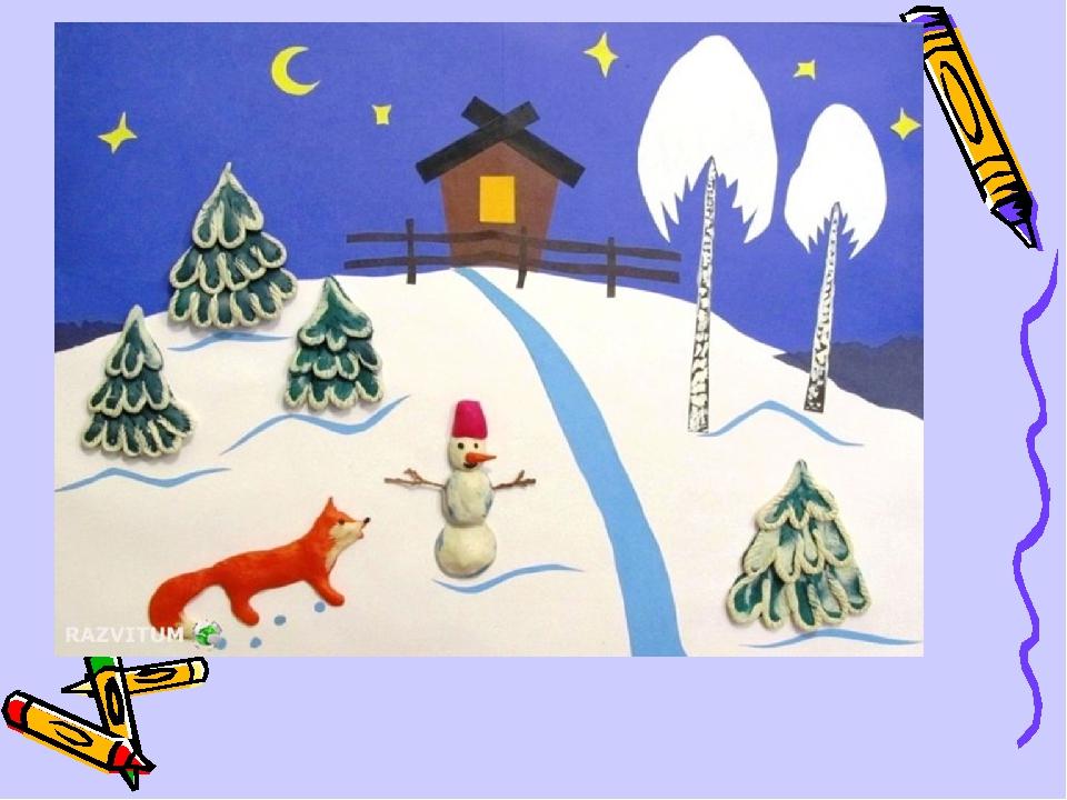 открытка на тему зима 2 класс дома газобетона