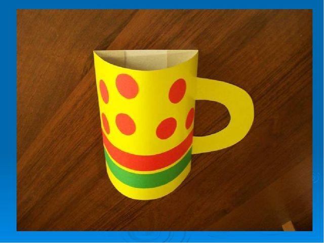 Подделки чашка в картинках
