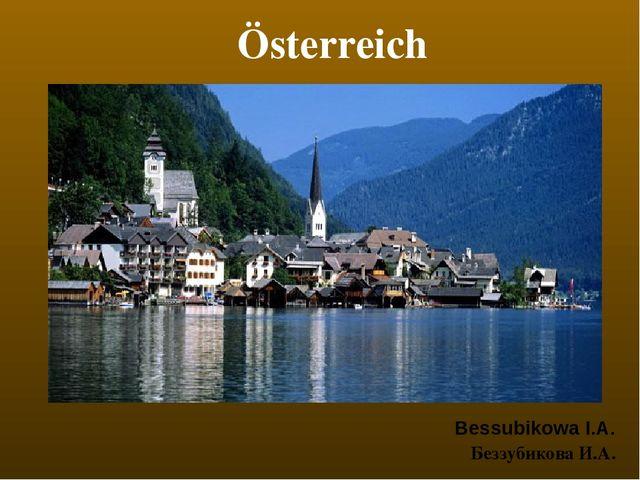 реферат про австрию на немецком языке