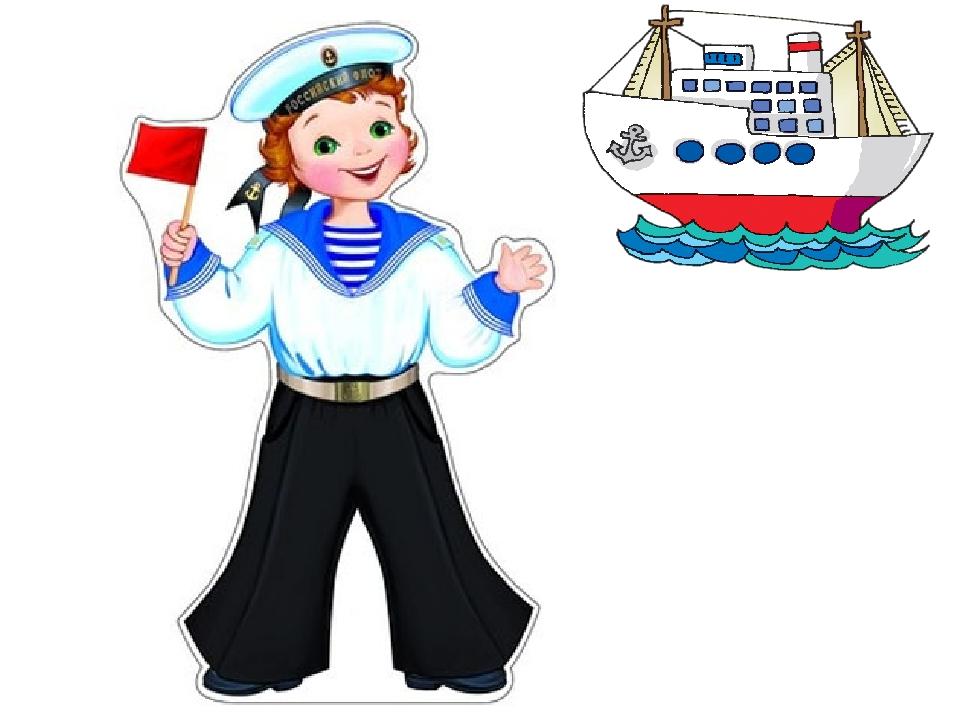 профессия моряк рисунок барахолке путевой очень