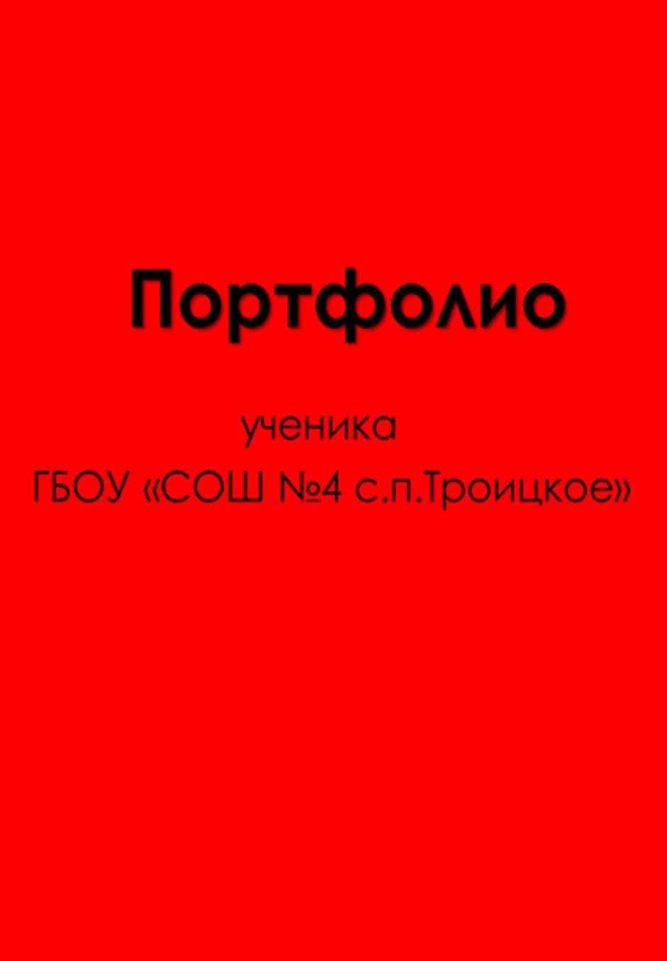 hello_html_6fdb363a.png