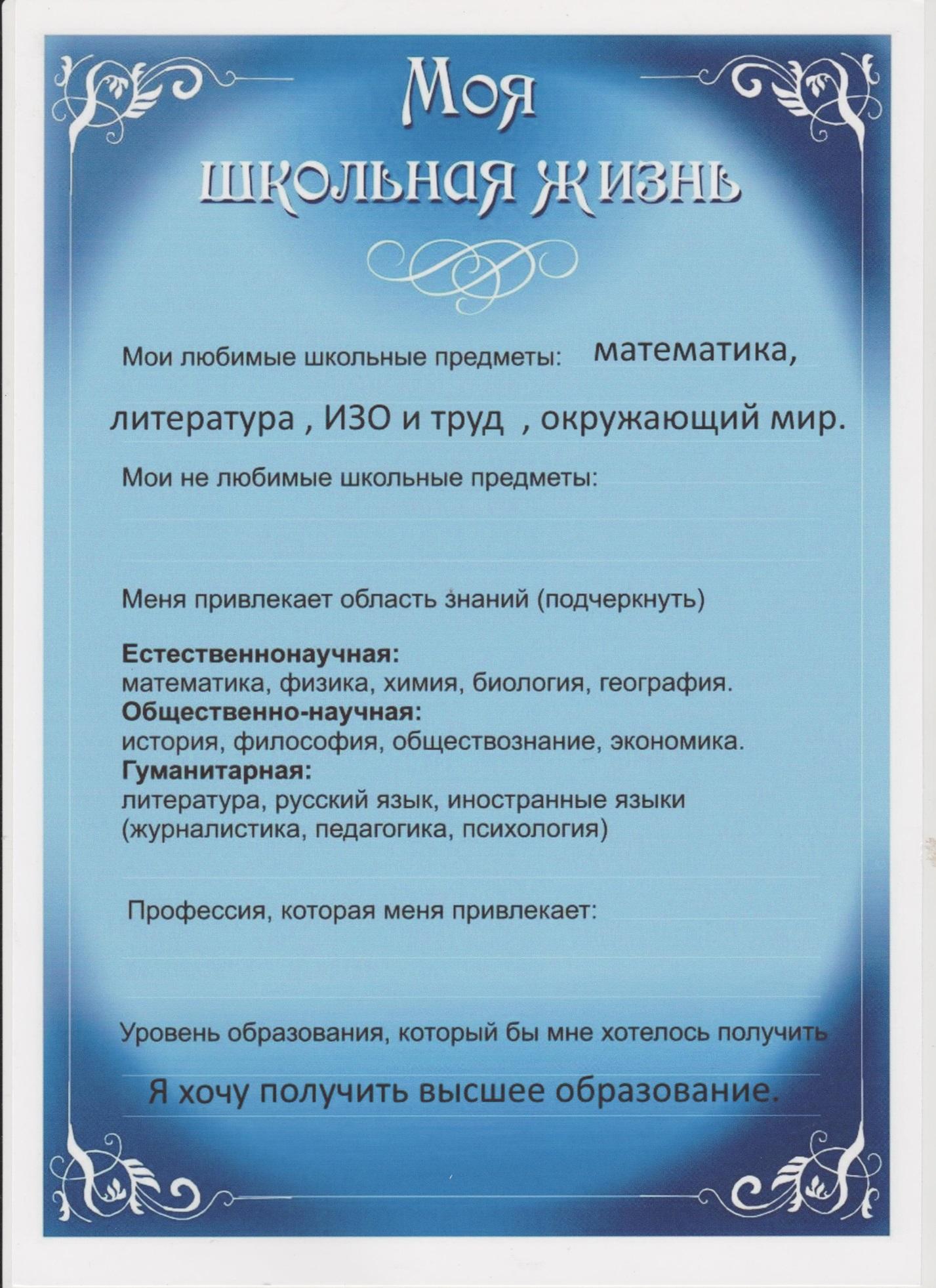 hello_html_m122d6529.jpg